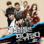 you're all surrounded ost - v.a