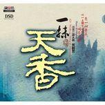 a wafting wisp of heavenly perfume - jia peng fang