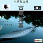 guzheng xin zou (co tranh tan tau) - v.a