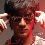 heart beat - wang lee hom (vuong luc hoanh)