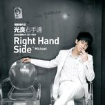 right hand side (ep) - michael wong (quang luong)