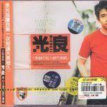 michael's first album - michael wong (quang luong)