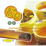 relax music for teahouse (cd3) - v.a