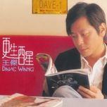 regaining consciousness - dave wang (vuong kiet)