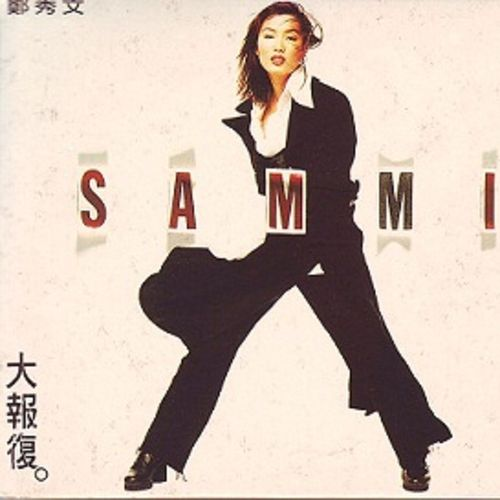 Album The Big Revenge - Sammi Cheng (Trịnh Tú Văn), Nghe ...