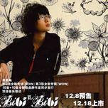 now - bibi zhou (chau but suong)