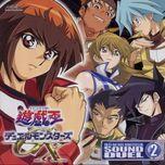 yu-gi-oh! duel monsters gx sound duel (vol. 2) - yukata minobe