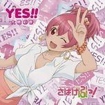 yes!! (single) - ayaka ohashi