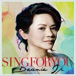 deanie - sing for you - deanie ip