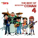 the best of detective conan 4 - v.a