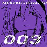 mekakucity actors bonus cd - blindfold code (vol.3) - jin, yasagure koneko