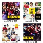 another future (single) - kis-my-ft2