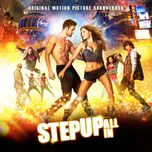 step up: all in ost - v.a