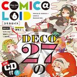 comic@loid 6 - deco*27