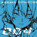 mekakucity actors bonus cd - kagerou days (vol.4) - jin, shoichi taguchi