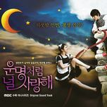 fated to love you ost - v.a