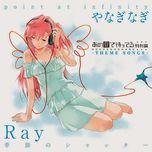 ano natsu de matteru tokubetsu-hen - theme songs (single) - ray, nagi yanagi