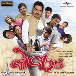 bokad / aaya sawant jhumke (original soundtrack) - v.a
