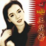 the best of wang chih lei - wang chih lei