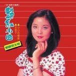 back to black yan hong xiao qu deng li jun - teresa teng (dang le quan)