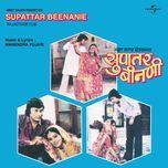 supattar beenanie (original soundtrack) - v.a