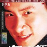 san nian liang yu - jacky cheung (truong hoc huu)