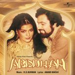 abdullah (original soundtrack) - v.a