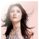 eternal sunshine - kelly chen (tran tue lam)