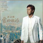 the best sound ever reborn (2008 version) - alan tam (dam vinh lan)
