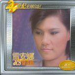 20 shi ji guang hui yin ji - annabelle lui
