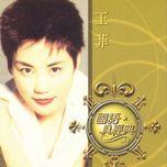 guo yu zhen jing dian - faye wong (vuong phi)