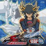 yu-gi-oh 5d's ost 3 - wall 5 project