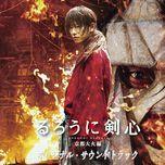 rurouni kenshin kyoto taika hen (movie) ost - naoki sato