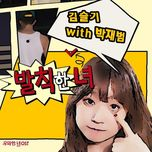 she is wow ost - v.a