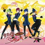 netsuai (red hot) saga (single) - marginal#4