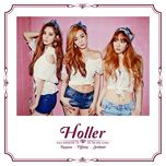 holler (mini album) - taetiseo