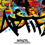 all points bulletin (apb) (ep) - artifacts