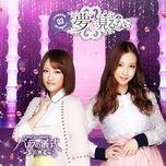 yume wo miru nara (single) - akb48 team surprise