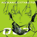 mekakucity actors bonus cd - konoha no sekai jijou (vol.7) - jin, nanou