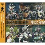 kamen rider gaim: music arms - v.a