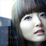 hohoemi mode (single) - kana hanazawa