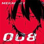 mekakucity actors bonus cd - lost time memory (vol.8) - jin, matsuyama kohta