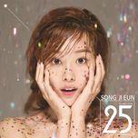 25 (mini album) - ji eun (secret)