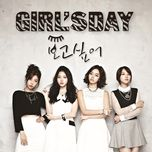 i miss you (mini album) - girl's day