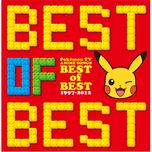 pokemon tv anime songs best of best 1997-2012 - v.a