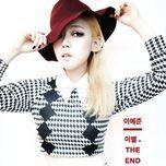 heartbreaking the end (mini album) - ye joon lee