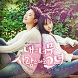 my lovely girl ost - v.a