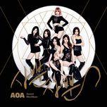 like a cat (mini album) - aoa