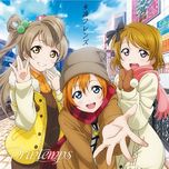 eien friends (single) - printemps