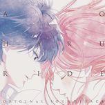 ao haru ride ost (cd2) - keiko osaki, shota hashimoto, hiroaki tsutsumi